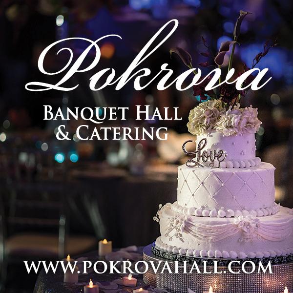 Pokrova Banquet hall